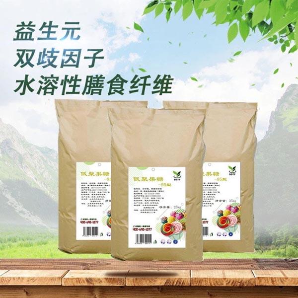 菏泽低聚果糖生产厂家